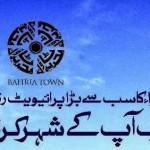 Bahria Town Karachi Initiates registration verification process