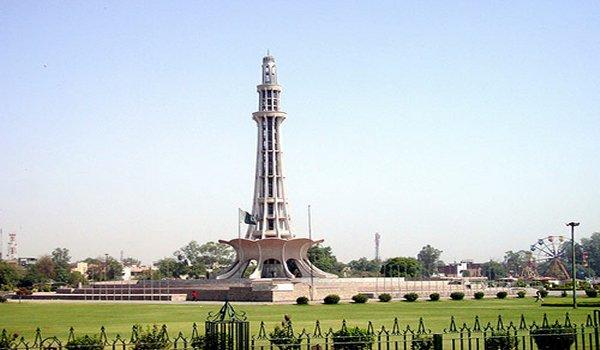 Image result for Pakistan Minar-e-Pakistan