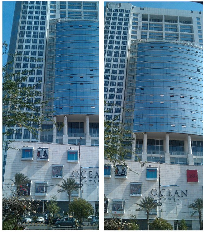 Ocean Tower - Front View