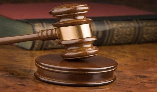 Lahore High Court Granted Bail To A Patwari