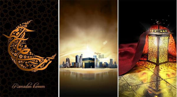 Ramada - Heaven Sent