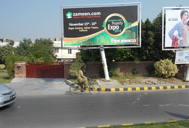 Shell Rolls Out Glittering Billboard at Jinnah Flyover