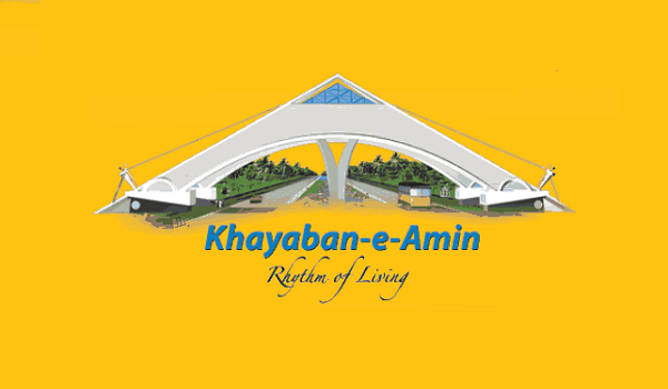 Image result for KHAYABAN-E-AMIN HOUSING SOCIETY logo