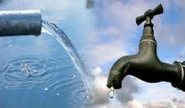 Water supply project