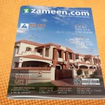 magazine-cover-folder-1