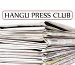 Hangu Press Club