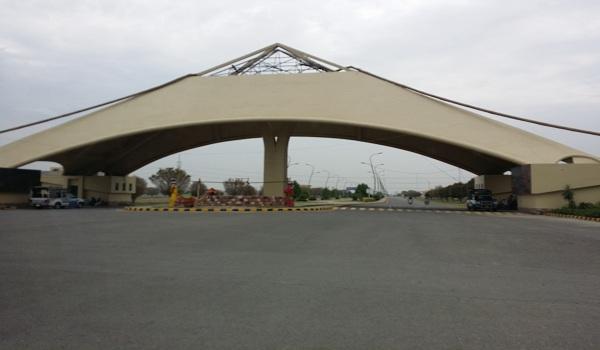 Khayaban-e-Amin