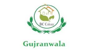 DC-Colony-Gujranwala-Logo