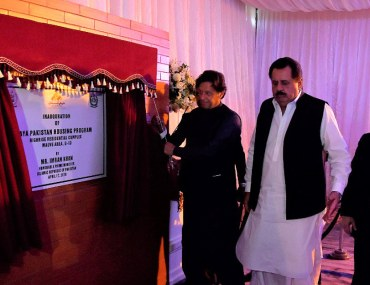 Low cost housing at Naya Pakistan Housing Scheme
