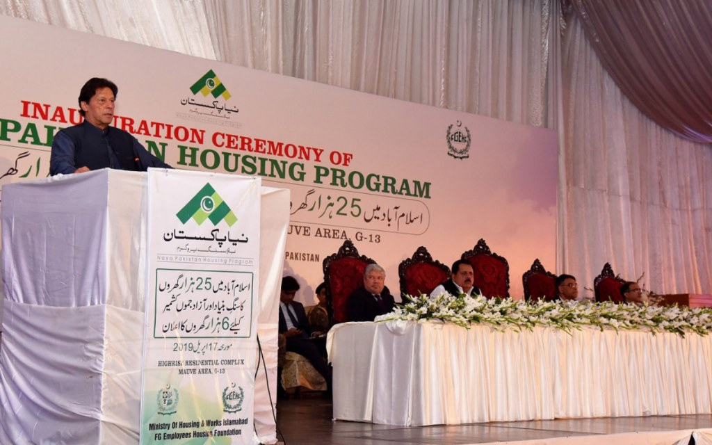 Naya Pakistan Housing Scheme provides affordable housing to low-income salary group