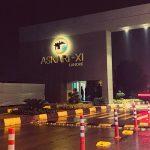 Askari XI, Lahore: making an informed investment decision
