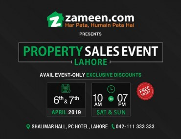 Zameen property launch event in Lahore