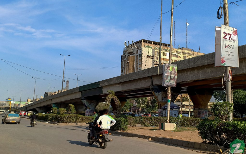 Tipu Sultan Flyover