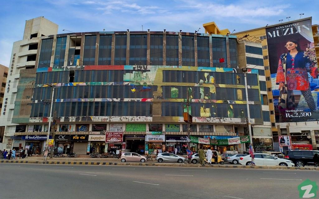 Gulf Way Shopping Centre