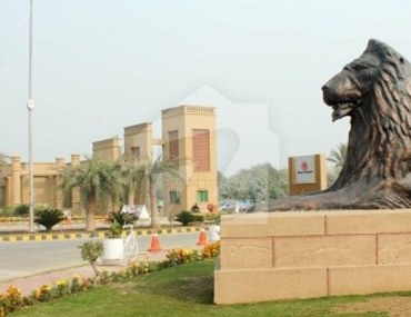 Entrance to New Lahore City
