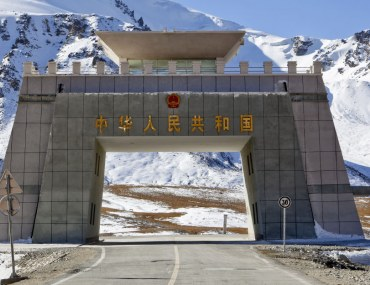A view of Khunjerab Pass