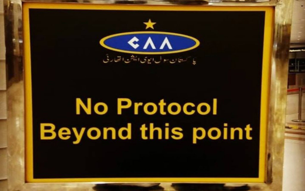 Signboard by CAA
