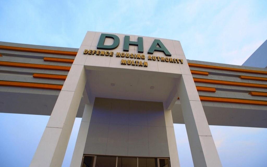 The main entrance of DHA Multan