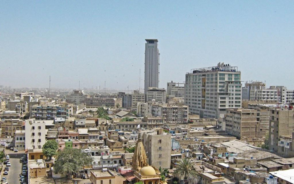 Locality of II Chundrigar Road Karachi