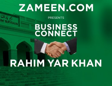 Third Business Connect in Rahim Yar Khan