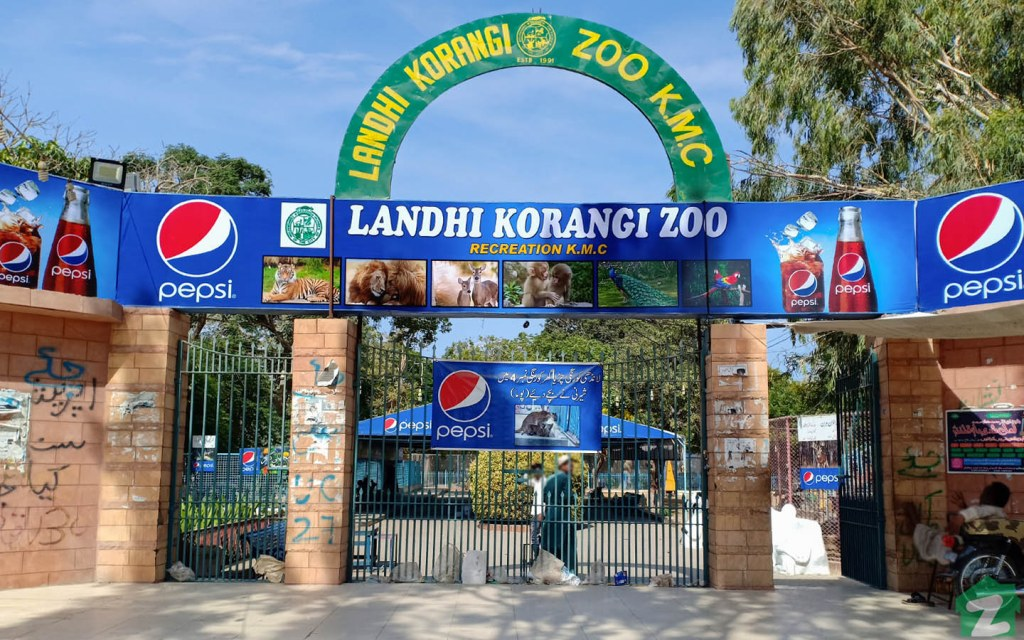 Landhi Korangi Zoo was built in 1990 and has been entertaining visitors since then