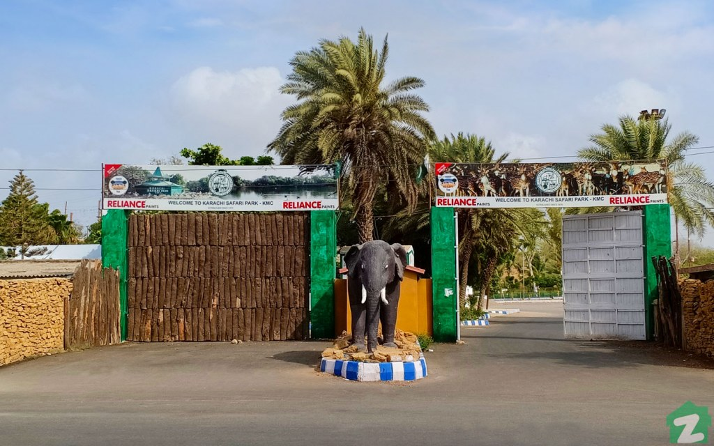 Karachi Safari Park offers ample parking space within its premises for visitors