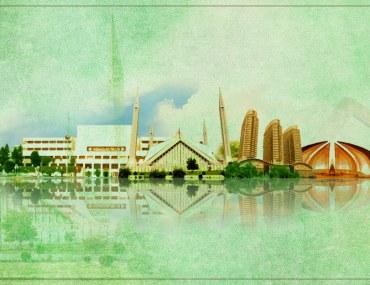Important landmarks in Islamabad