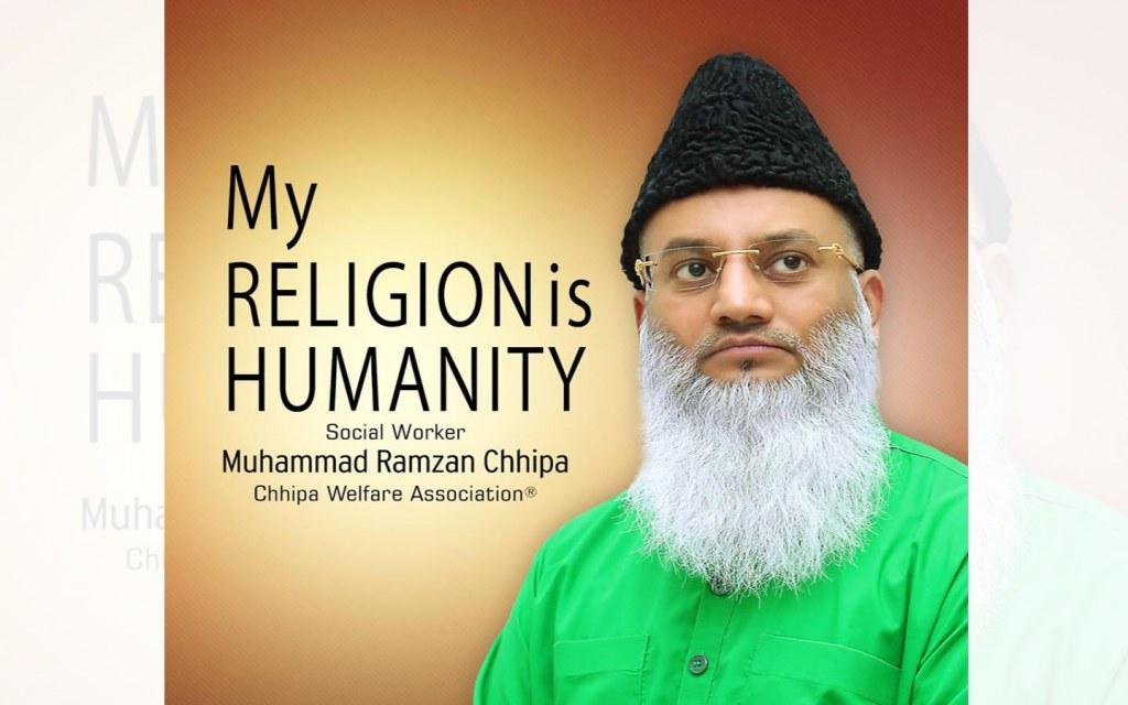 Chhipa Foundation is a popular welfare organization in Karachi