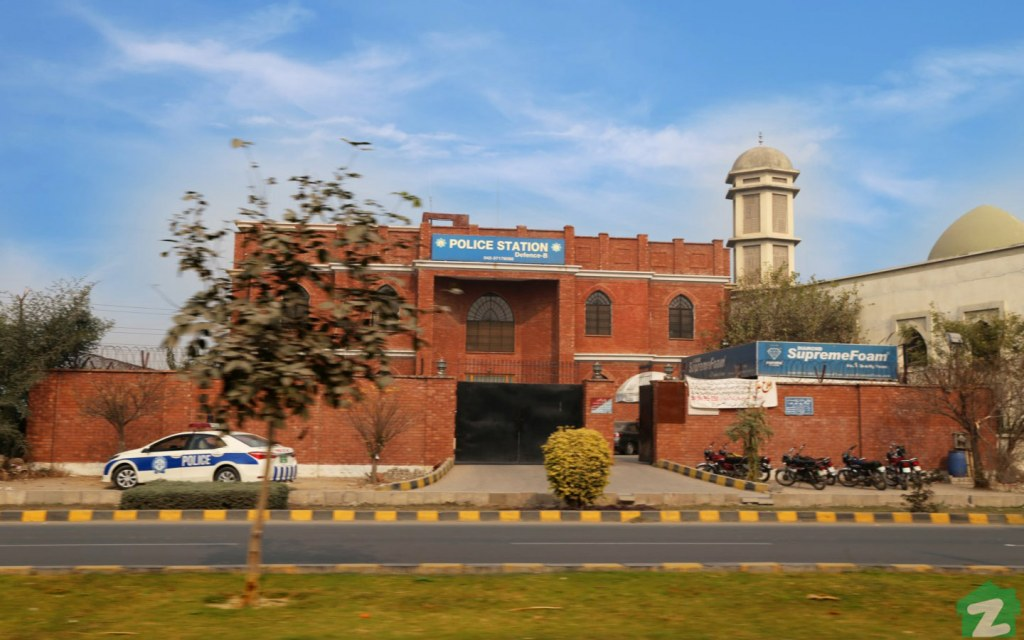 building of DHA Lahore police station
