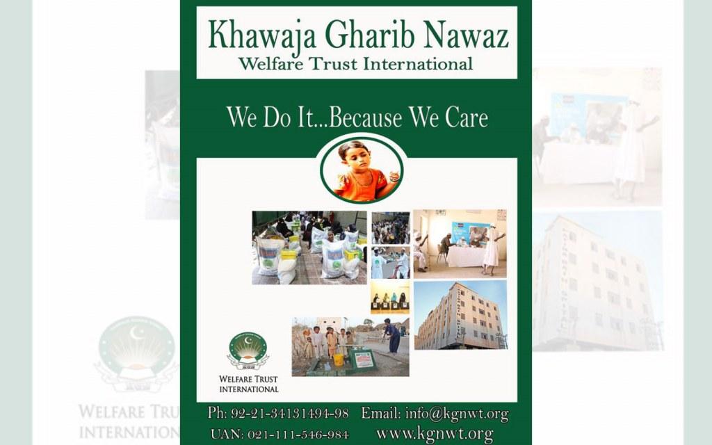 Khawaja Gharib Nawaz Trust is serving humanity in Karachi