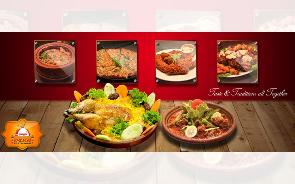 Dera Restaurant is a desi style eatery offering World Cup 2019 screening in Lahore