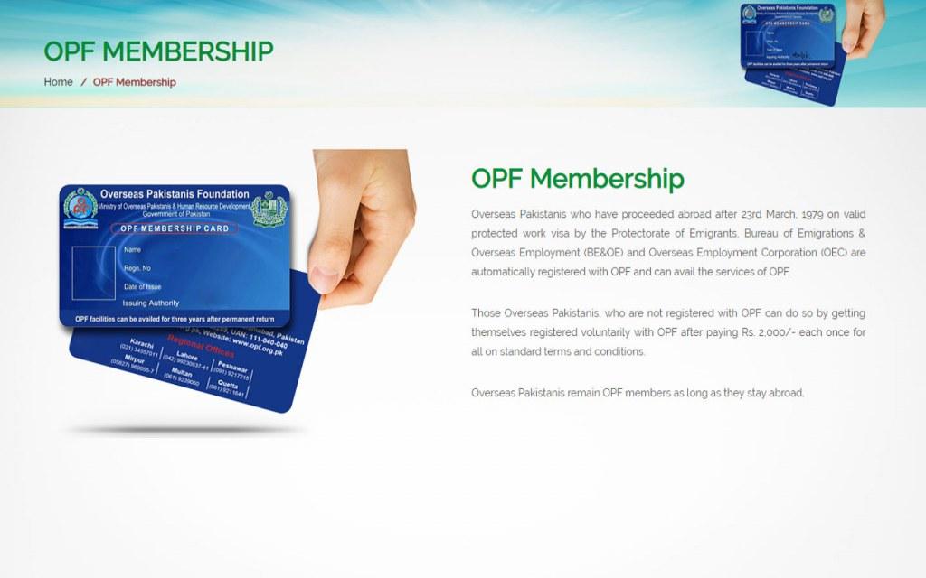 Overseas Pakistani Foundation offers membership to non resident Pakistanis