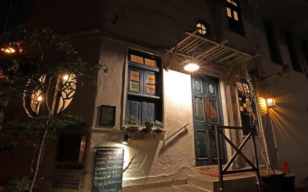 Okra is a fine dining restaurant in Karachi