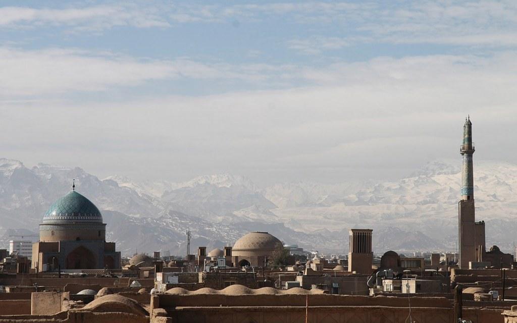 Ramadan Observance in Iran