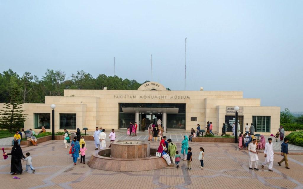 Pakistan Monument Museum in Islamabad