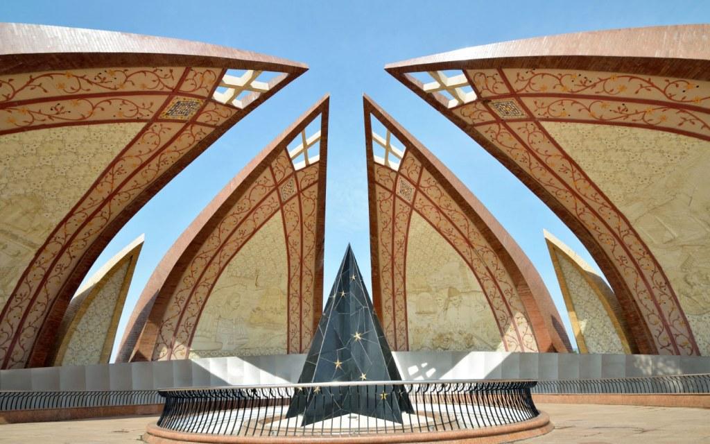 architecture of Pakistan Monument