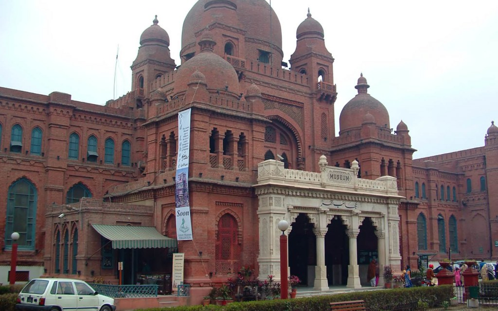 Lahore Museum is one of the best museums of Pakistan