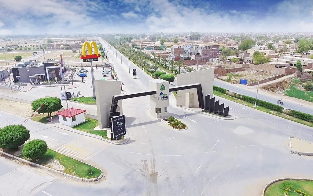 McDonald's in Etihad Garden, Rahim Yar Khan