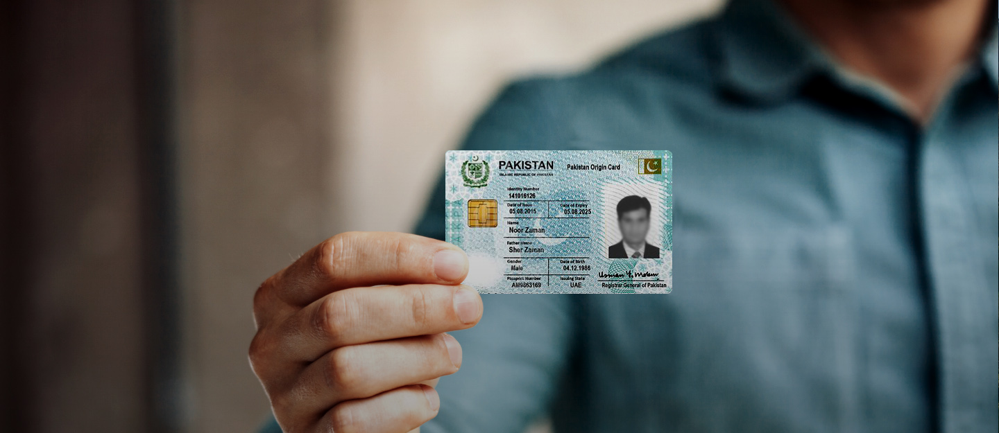 NICOP - National Identity Card for Overseas Pakistanis