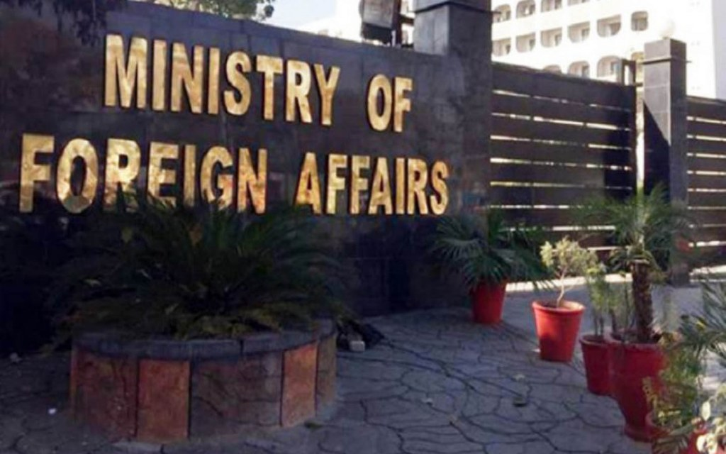 Ministry of Foreign Affairs in Islamabad