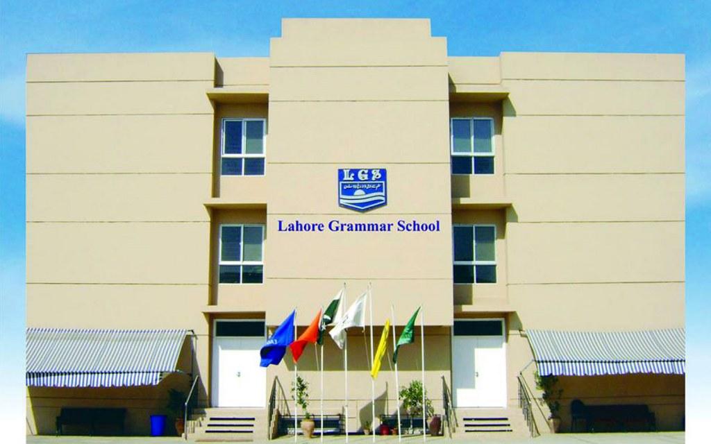 Building of Lahore Grammar School in DHA Lahore