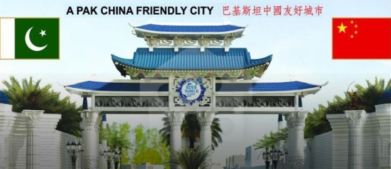 Blue World City is a Pak-China Friendly City
