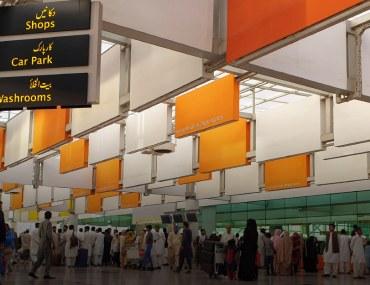 Travel from Karachi to Islamabad