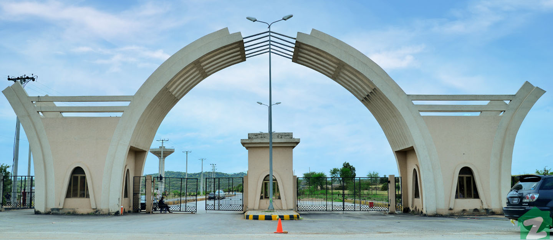 PGSHF Rawalpindi entrance