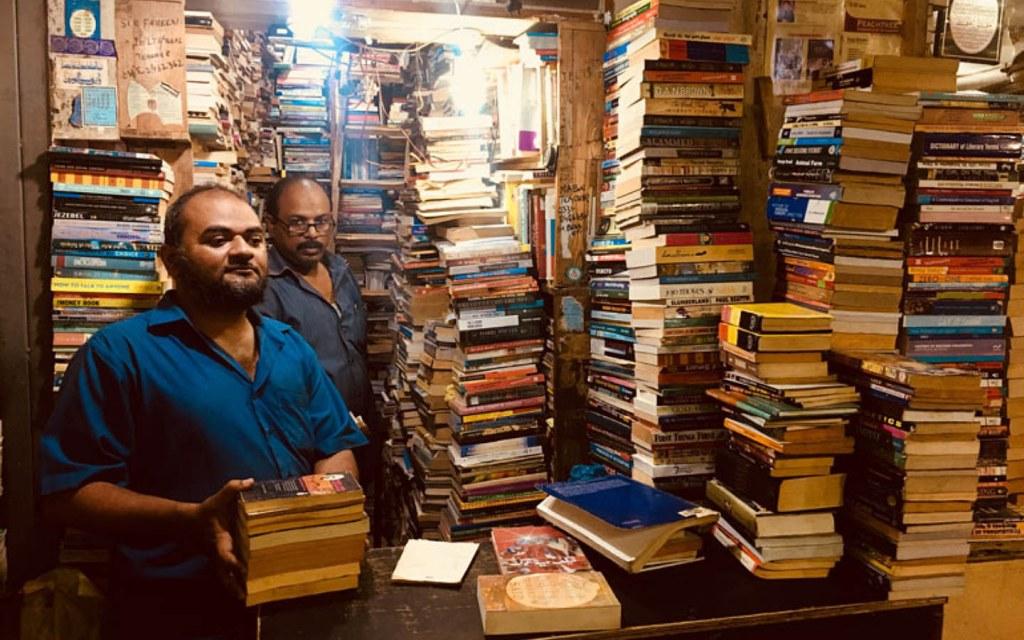 Urdu Bazar is Karach's popular wholesale market for books
