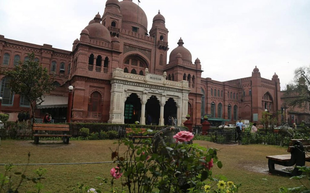 Entrance of Lahore Museum