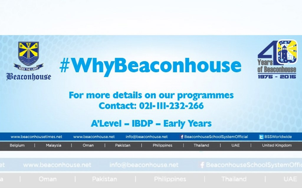 Beaconhouse: A top O'Level school in North Nazimabad