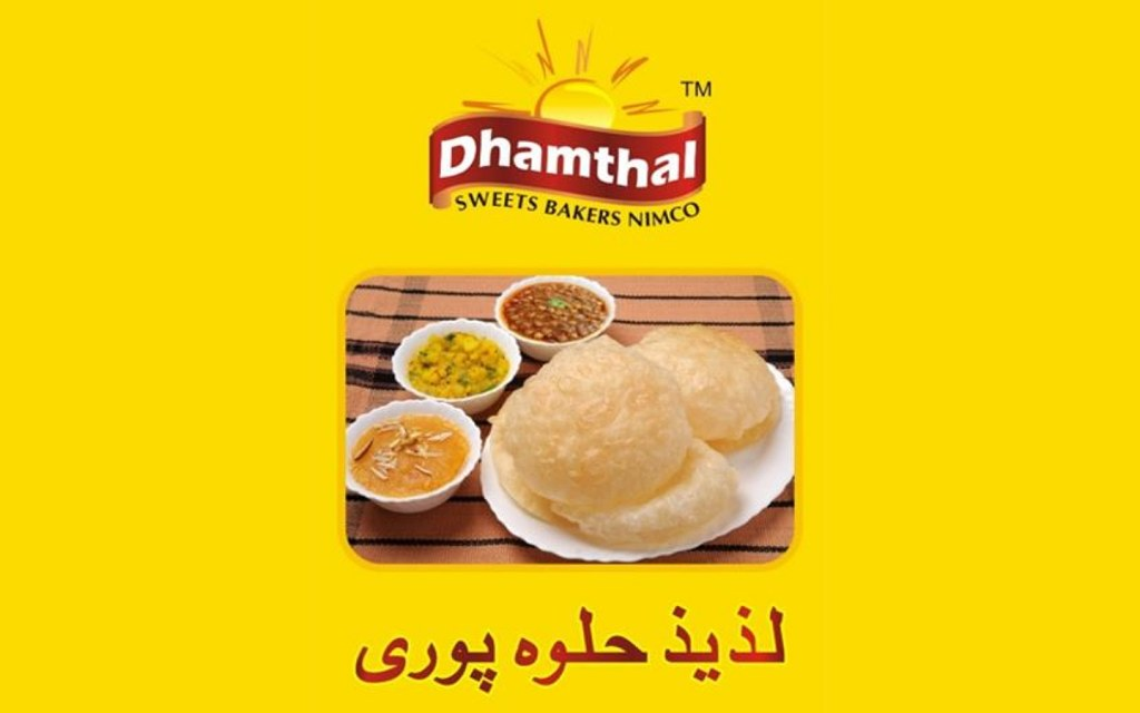 One of the best places for halwa puri in karachi