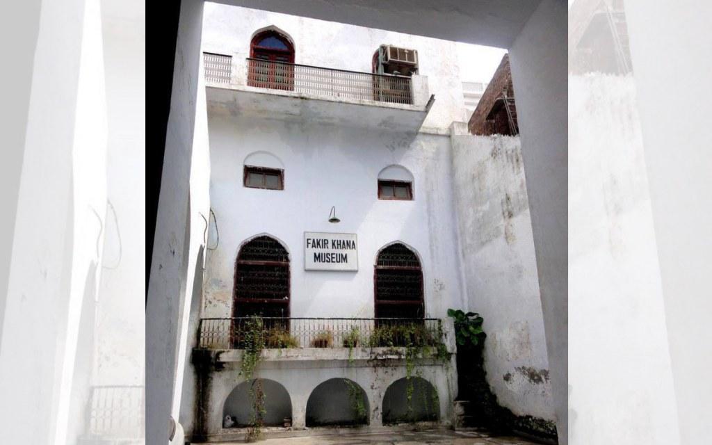 The Entrance of Faqir Khana Museum