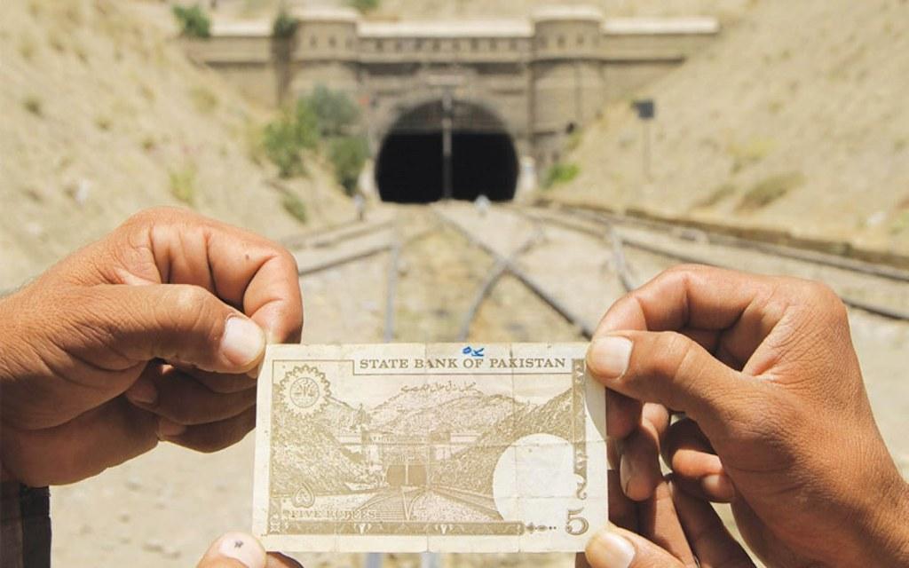 Khojak Tunnel in Balochistan
